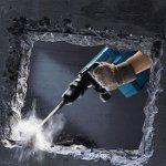 Инструмент для работы с  бетоном