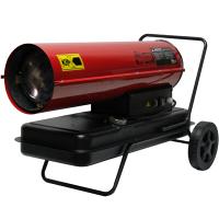 Тепловая пушка дизельная прямого нагрева Patriot DT 35 (35 кВт)